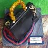 Mary - Gucci Handbag Cake