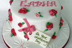 Eabha - Christening Cake / Naming Day Cake