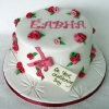 Eabha - Christening Cake / Naming Day Cake
