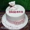 Ruby May - Bear, Block and Beads Christening Cake