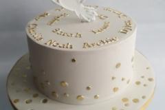 Breda - Cream and gold Confirmation Cake